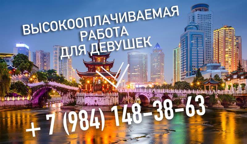 Казань эскорт работа для девушек модели онлайн назрань